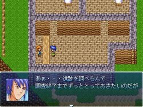 トレジャー・タウン Game Screen Shots