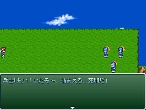 アレックスと言う男 Game Screen Shot1