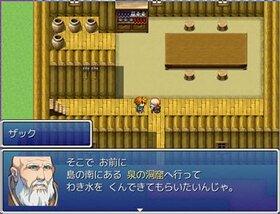 小さな大冒険 Game Screen Shot2