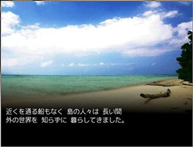 小さな大冒険 Game Screen Shot3