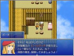 小さな大冒険 Game Screen Shot4
