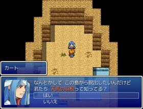 小さな大冒険 Game Screen Shot5