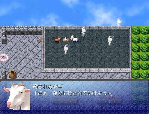 魔法使いまいちゃん6癒されおヤギの癒され旅行 Game Screen Shot1