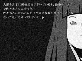 姉さま Game Screen Shot4