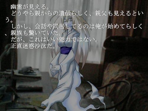 鏡夜ノ刻2 邪帝天神 Game Screen Shot