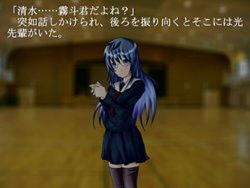 鏡夜ノ刻2 邪帝天神 Game Screen Shots