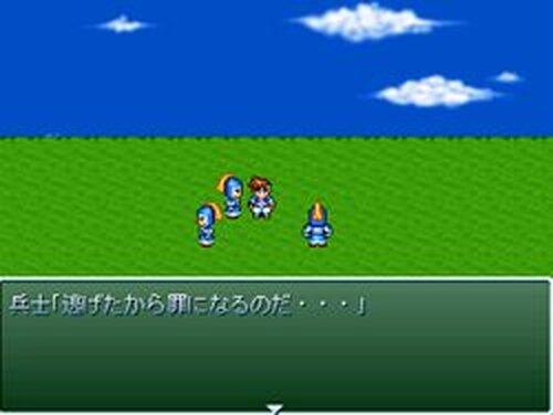 アレックスと言う男 Game Screen Shots
