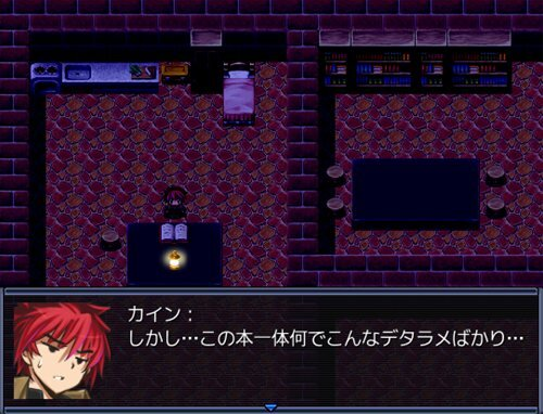 CLASSIC TRIP ~第1話~ Game Screen Shot1