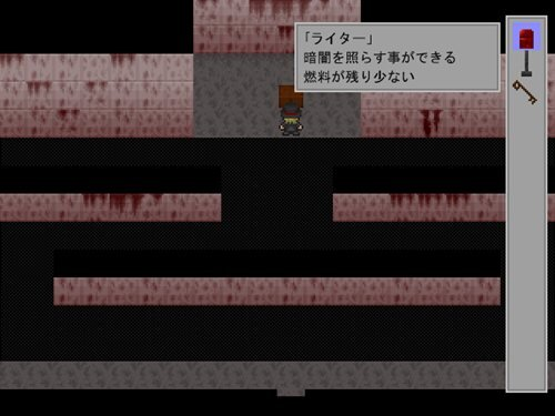 親鳥の子 Game Screen Shot1