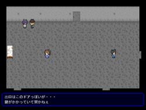 親鳥の子 Game Screen Shots