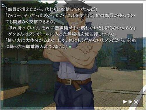 子守唄を貴方に… Game Screen Shot2