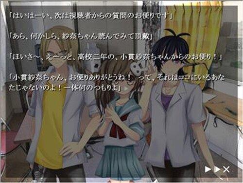 子守唄を貴方に… Game Screen Shot3