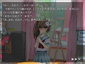 子守唄を貴方に… Game Screen Shot5