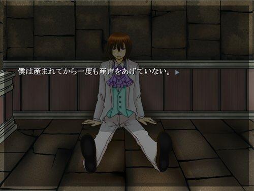 人形の僕と君 Game Screen Shot1