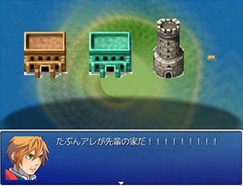 勇者と不思議な鍵 Game Screen Shots