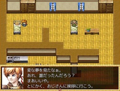 カインの末裔 ACE Game Screen Shot2