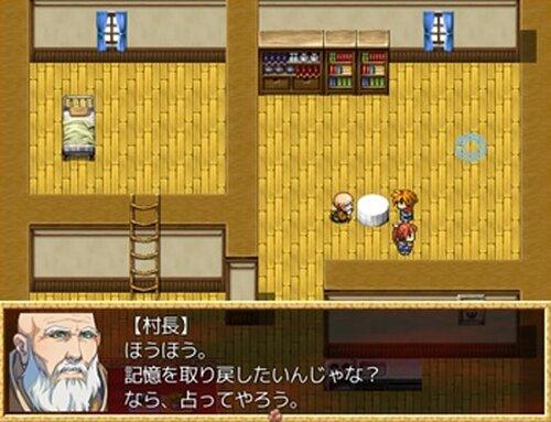 カインの末裔 ACE Game Screen Shot3