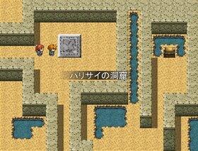 カインの末裔 ACE Game Screen Shot4