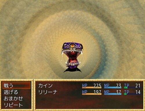 カインの末裔 ACE Game Screen Shot5