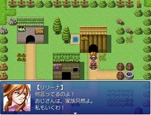 カインの末裔 ACE Game Screen Shots