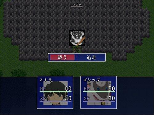 スケープエクアロッタ Game Screen Shot1