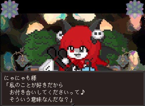 笑う、わらわぅ Game Screen Shot