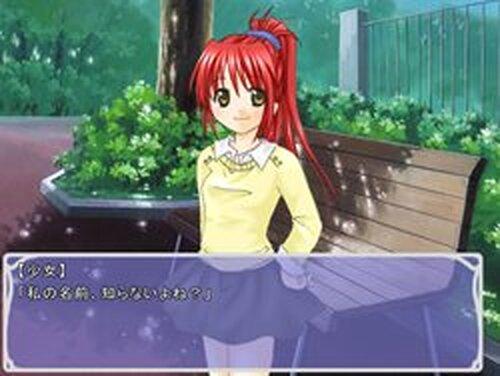 桜月-さくらげつ- Game Screen Shots