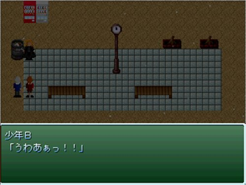 Appleman Rising -Death House Zero- Game Screen Shot1