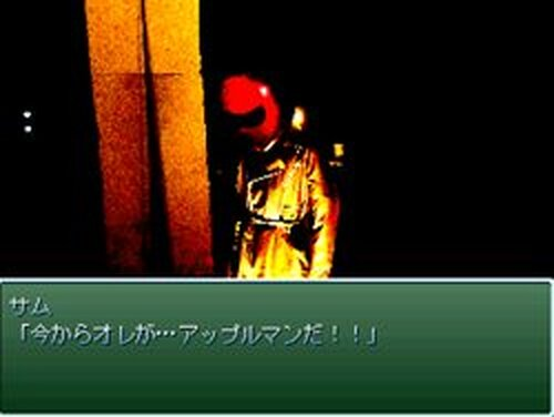 Appleman Rising -Death House Zero- Game Screen Shots
