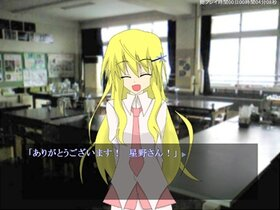 2度目の恋 Game Screen Shot5