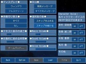 星は天を満たして フリー版 Game Screen Shot3