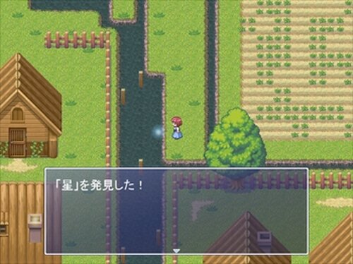 スターズ Game Screen Shot3