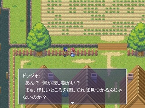 スターズ Game Screen Shot5
