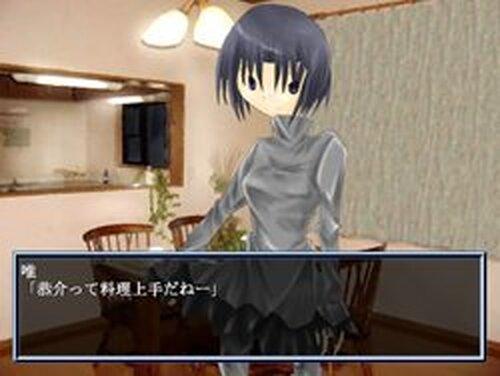 君と眺めた星空 Game Screen Shots