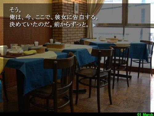 ヒツゼンセイ Game Screen Shot