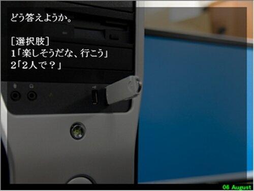 ヒツゼンセイ Game Screen Shot5