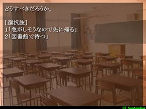 ヒツゼンセイ Game Screen Shots