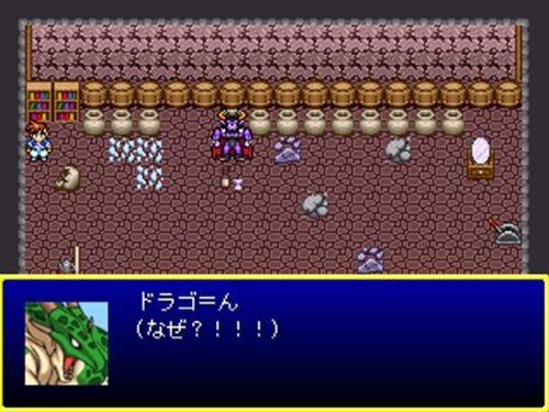 魔王と従者と Game Screen Shot1