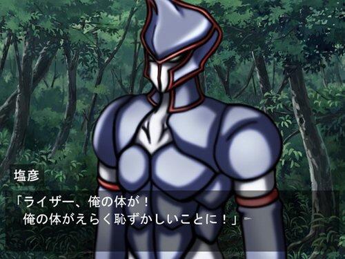 正義の味方ギガトラスト Game Screen Shot1