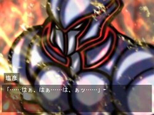 正義の味方ギガトラスト Game Screen Shots