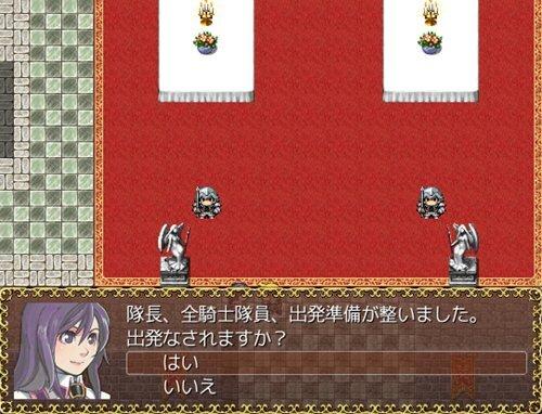 サンドランダー体験版 Game Screen Shot1