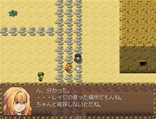 サンドランダー体験版 Game Screen Shots