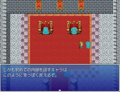DARK SMASH Game Screen Shot1