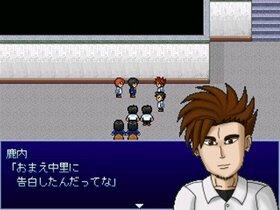 カナミロボット Game Screen Shot3