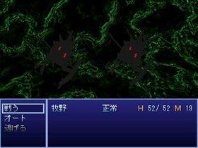 カナミロボット Game Screen Shot4