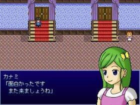 カナミロボット Game Screen Shot5