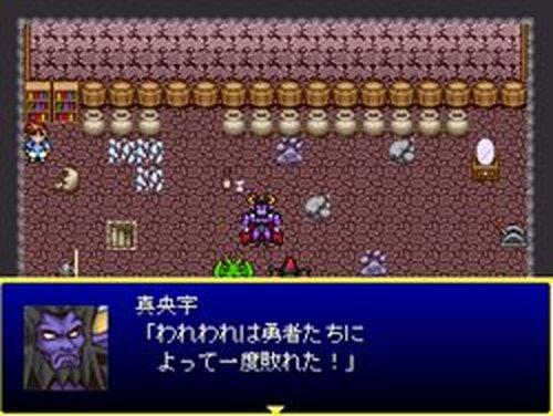 魔王と従者と Game Screen Shots