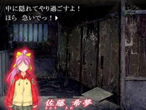 廃校の七不思議 前編 Game Screen Shots