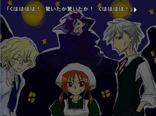 暗闇村の愉快な奴ら Game Screen Shot5
