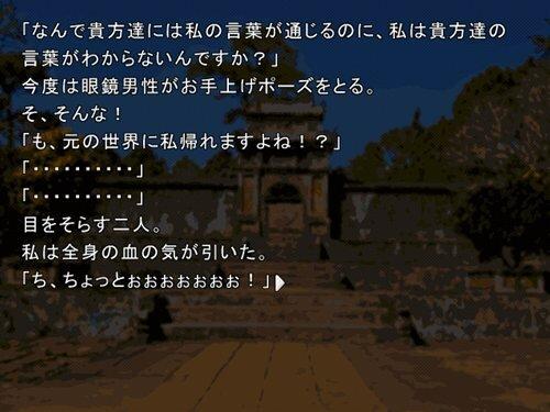 異世界に召喚されましたが言葉が理解できません。 Game Screen Shot1